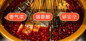 2020中国(上海)国际餐饮雷火电竞竞猜官网及食品配料展览会